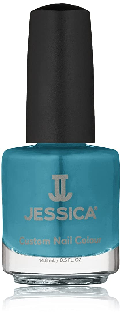 時制ハードウェア解決するJessica Nail Lacquer - Faux Fur Blue - 15ml/0.5oz