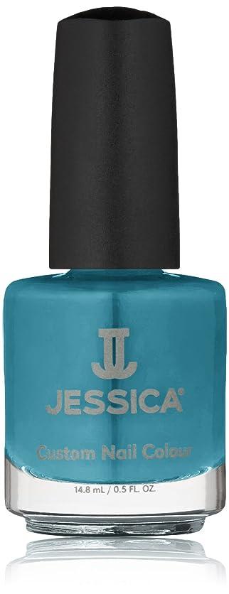 アーティストアーサーコナンドイル移植Jessica Nail Lacquer - Faux Fur Blue - 15ml/0.5oz