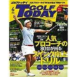 GOLF TODAY  ( ゴルフトゥデイ )  2020年 4月号 No.574 【付録】 小祝 さくら A2 ポスター