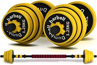 Dumbbell Barbell Weight Set, Adjustable Mute Weight Training Set for Sports Strength Training, for Body Building Strength Training Gym Aerobic, Non-Slip Handle,30kg / 66lbs