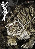 シグルイ HALF-BOX 虎 【期間限定生産】 [DVD]