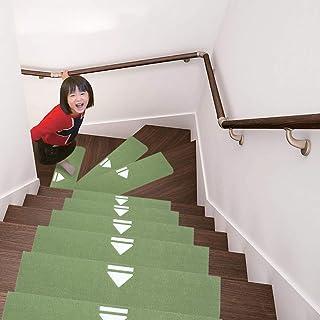 QuTess - Alfombrillas Luminosas Antideslizantes Lavables para escaleras, alfombras para escaleras de casa, Alfombra autoadherente para escaleras Interiores, Green Arrow [Noctilucence, 28 * 8 * 2inch