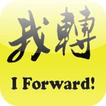 IForward