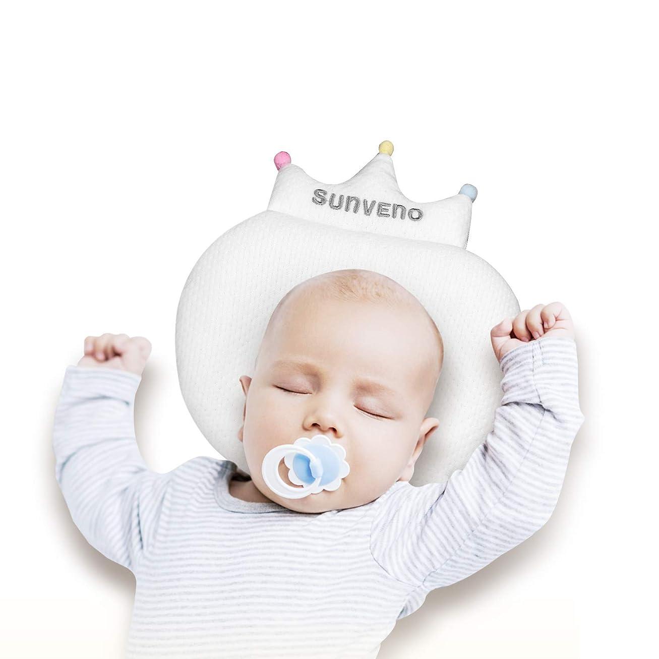 悲惨な篭予測子Sunveno ベビー枕 ドーナツ枕 ベビーまくら クラウン付き 向き癖防止 絶壁頭防止 100%綿 通気性抜群 丸洗い (白)
