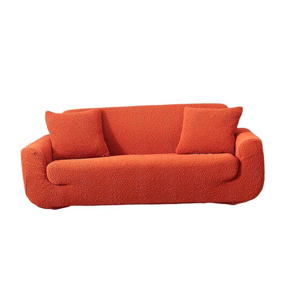 スワップ戻すピンポイントB Blesiya 背もたれ椅子カバー ソファカバー スリップカバー 滑り止め - オレンジ