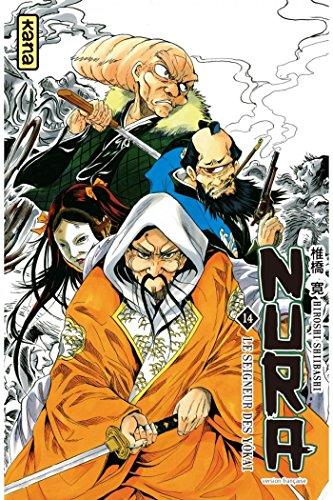 Nura le seigneur des yôkai - Tome 14