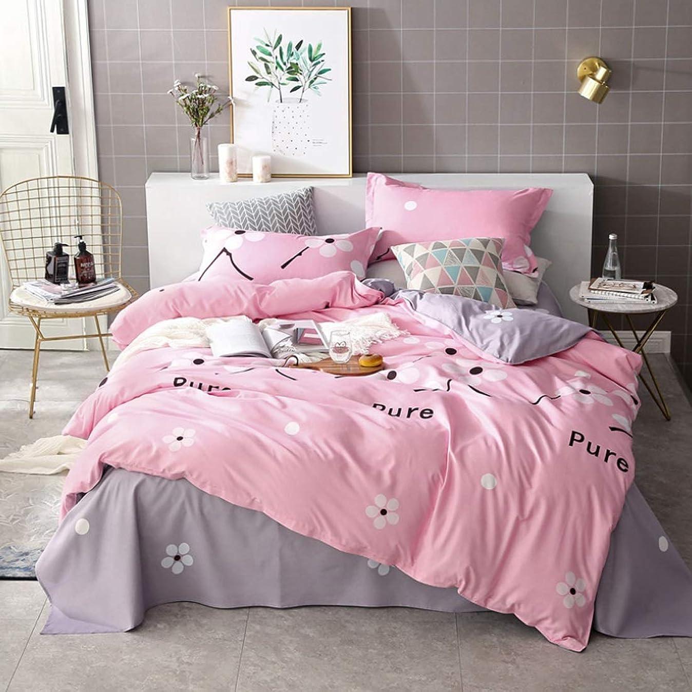 詳細に羊のゴルフYIYUTING 布団カバー4組のベッドの寝具のセット4つの綿の高品位高密度起毛ベッドリネン枕カバーホームインテリアに適した (色 : ピンク, サイズ : 150CM)