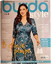Vol.4 2021 Burda Style Magazine in Russian April Spring Clothes Sewing Patterns Templates Fashion Dress Skirt Blouse Pants...
