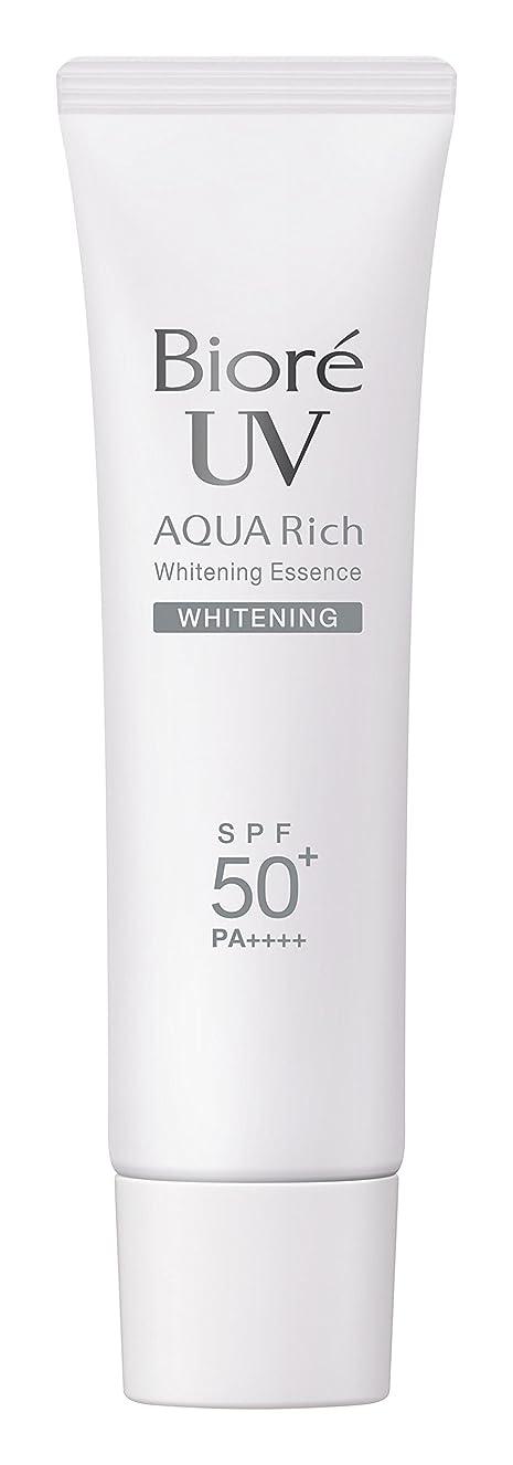 環境に優しいジョブ抑圧するビオレ UV アクアリッチ 美白エッセンス SPF50+/PA++++ 33g