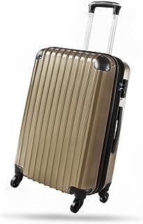 専門店が本気で作った スーツケース 機内持込 大型 拡張式 軽量 CL-1804A