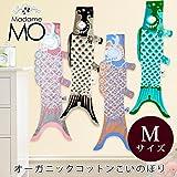 Madame Mo オーガニックコットン KOINOBORI こいのぼり M Turquoise 100cm