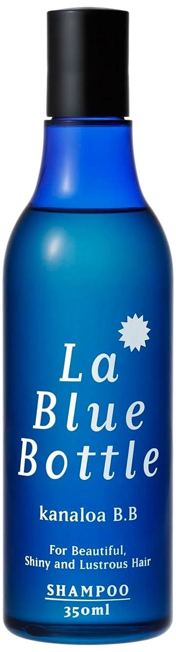 複製する発動機アリーナLa Blue Bottle ラ ブルー ボトル ? カナロア B.B ? ノンシリコンシャンプー 350ml ALB-1208001
