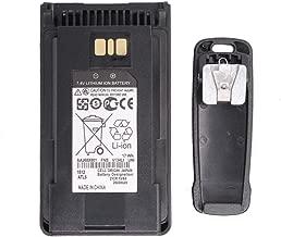 FNB-V134LI Battery for Vertex Standard VX-260 VX-261 VX-264 EVX-261 VX-451 VX-454 VX-459 with Belt ClipPortable Radio 2600mAh