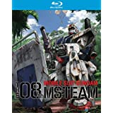 Mobile Suit Gundam 08th Ms Team: Collection [Blu-ray] [Import]