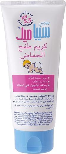 كريم لالتهابات الحفاض للاطفال من سيبامد، 100 مل