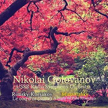 Rimsky-Korsakov: Le Coq D'or (Suite) / Mussorgsky: A Night on Bald Mountain
