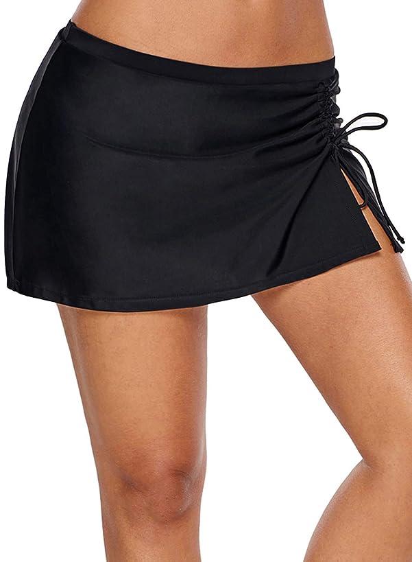 ZKESS Women's Solid Color Waistband Side Slit Skirted Bikini Bottom Swimdress[S-XXXXL]