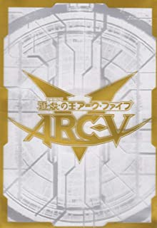 (100) Yu-gi-oh Card Deck Protectors Arcv Card Sleeves White/Gold 63x90cm