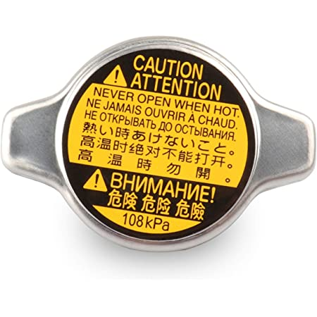 Details about  /For 1991-1998 Toyota Tercel Radiator Cap API 13326YP 1992 1993 1994 1995 1996