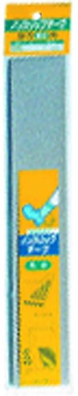 マーキング試すチャンピオンシクロケア ノンスリップテープ屋内用 グレー 30×900 655