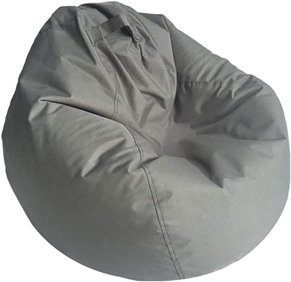 懒人豆包沙发防水毛绒动物收纳玩具豆包纯色椅套豆包沙发无内衬灰色