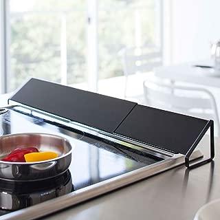 ぼん家具 排気口カバー 置くだけ 伸縮式 〔幅45~82cm〕 ガスコンロ 油はね防止 ブラック