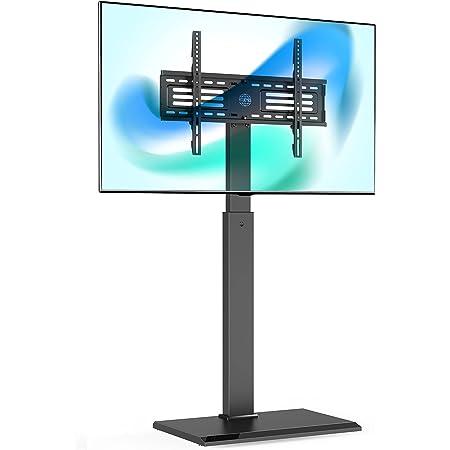 FITUEYES テレビ台 壁寄せテレビスタンド 32-65インチテレビに対応 高さ調節可能 角度調整可能 耐荷重40kg 鉄製 FT-S1602MB