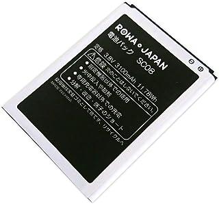 GALAXY Note2 SC08 互換 バッテリー SC-02E N7100 3.8V 3100mAh【ロワジャパンPSEマーク付】