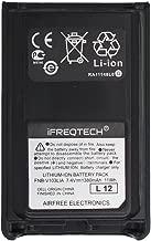 FNB-V103LI Battery for Vertex VX-230 VX-231 VX-234 VX-228 FNB-V103LIA 1380mAh