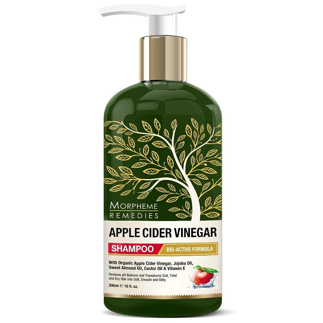 電気電気鮫Morpheme Remedies Apple Cider Vinegar Shampoo (No Sulfate, Paraben or Silicon), 300ml - Transforms Dull, Tired & Dry Hair into Soft, Smooth & Silky