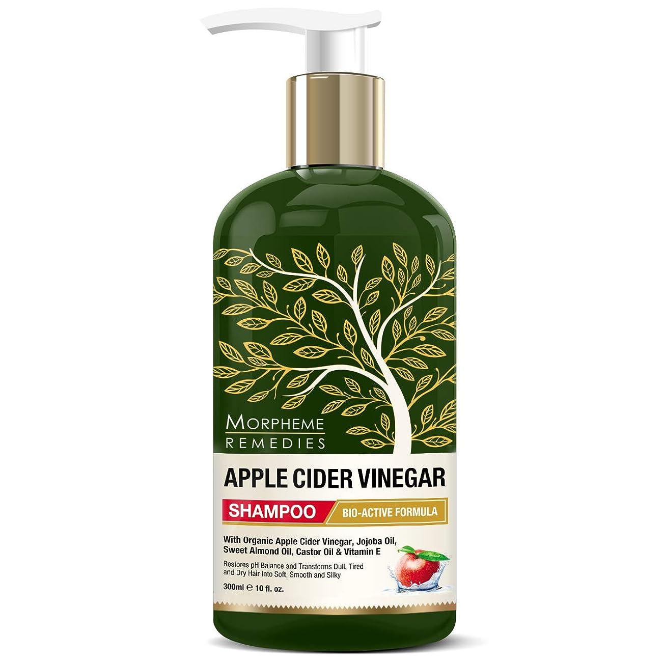 現代おじさん同化Morpheme Remedies Apple Cider Vinegar Shampoo (No Sulfate, Paraben or Silicon), 300ml - Transforms Dull, Tired & Dry Hair into Soft, Smooth & Silky