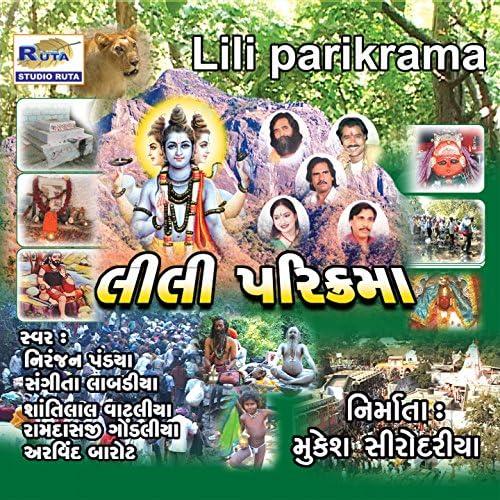 Niranjan Pandya, Shantilal Vataliya, Arvind Barot, Ramdas Godaliya & Sangeeta Labadiya