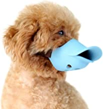 XSWY Dog Mouth Cover,Pet Supplies,Soft Silicone Mouth Cover, Large and Medium Dog Anti-bite Anti-Call Dog Mask, Duck Mouth Shape Pet Muzzle, Red, Yellow, Blue XL