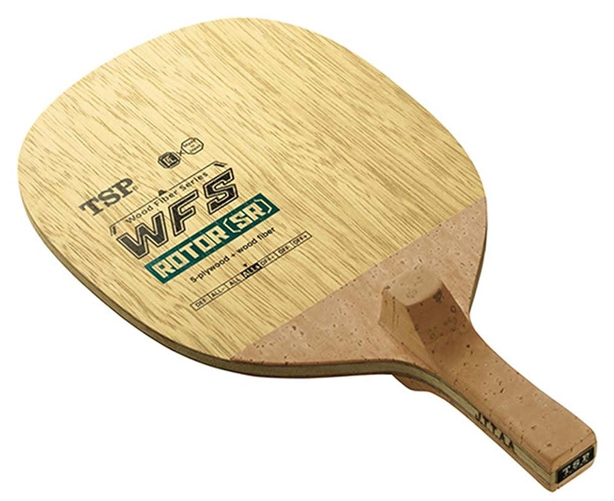 オープニング地球変なティーエスピー(TSP) 卓球 ラケット 反転式ペン WFS ローター SR(角丸型) 026622