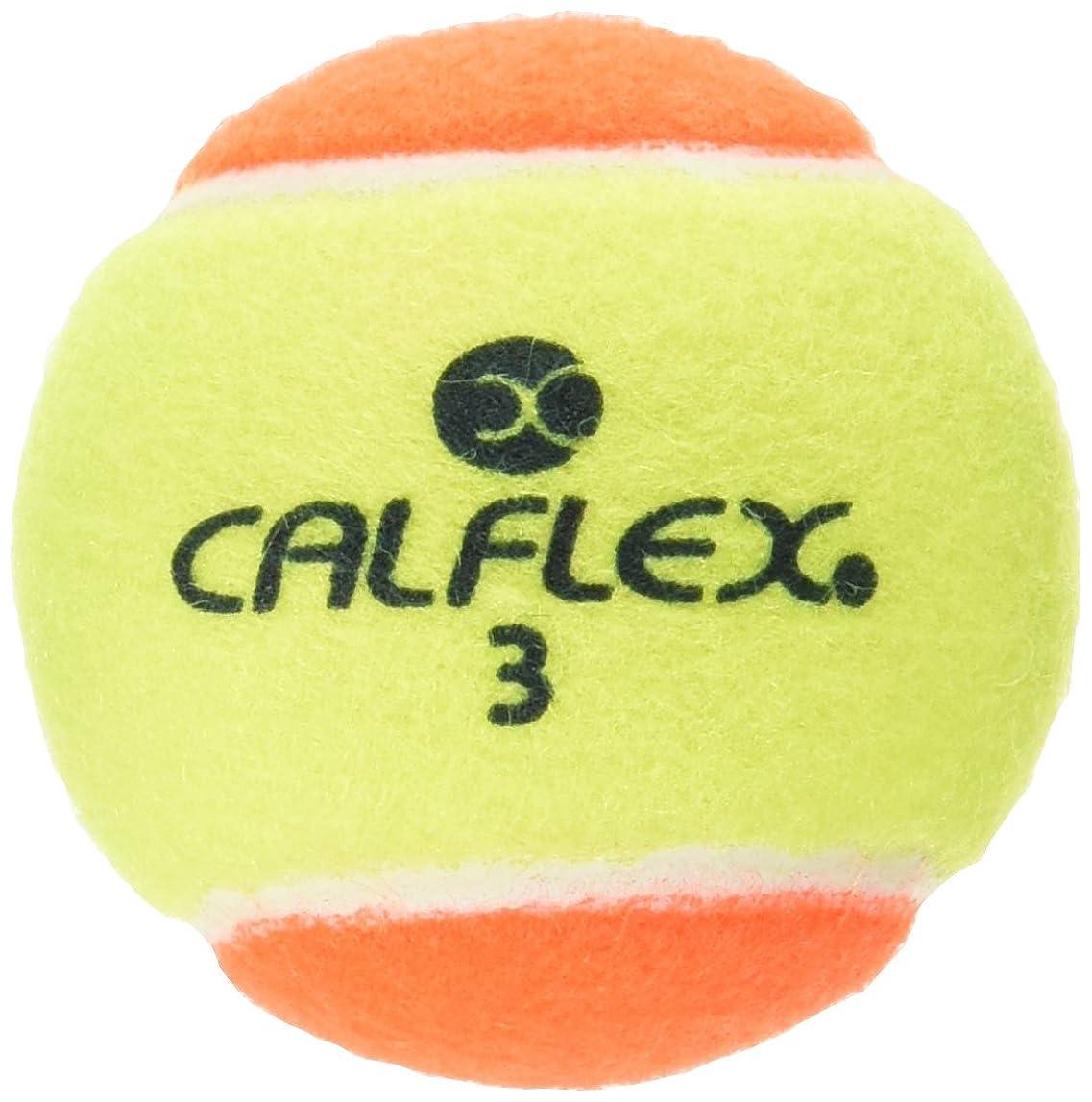 チョークマーベル王族サクライ貿易(SAKURAI) CALFLEX(カルフレックス)  硬式 テニスボール ノンプレッシャー 2球入り  LB-450