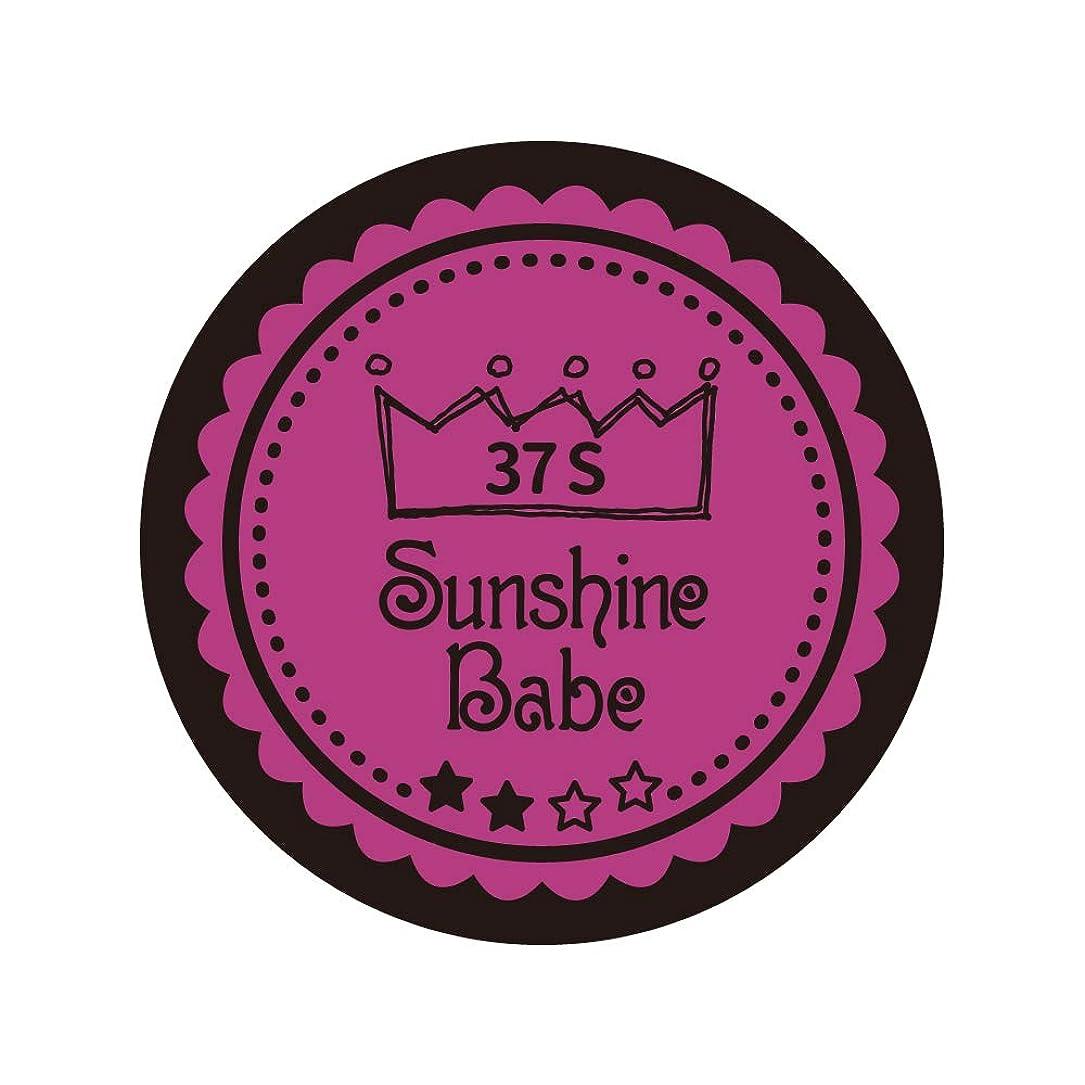 議題エキス残り物Sunshine Babe カラージェル 37S フューシャピンク 4g UV/LED対応