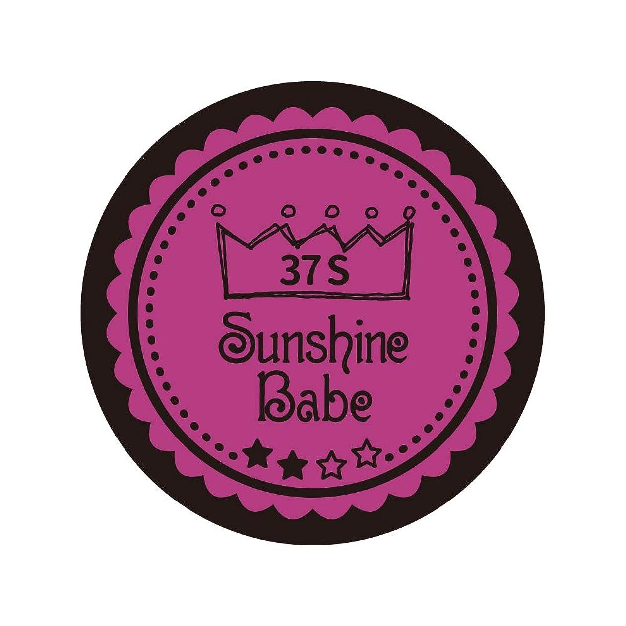 バーガー地雷原小屋Sunshine Babe カラージェル 37S フューシャピンク 4g UV/LED対応