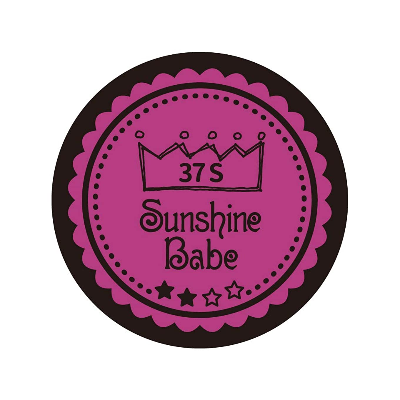 スピーカーパズル平らなSunshine Babe カラージェル 37S フューシャピンク 4g UV/LED対応