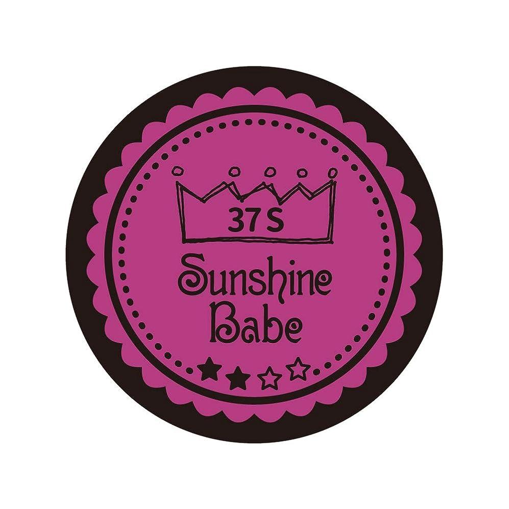 旧正月エスカレート別にSunshine Babe カラージェル 37S フューシャピンク 2.7g UV/LED対応