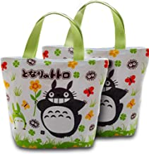 Finex - Set of 2 - My Neighbor TOTORO Canvas Zippered Tote with Top Carry Handles Bag - Gym Makeup Diaper Reusable Grocery Lunch
