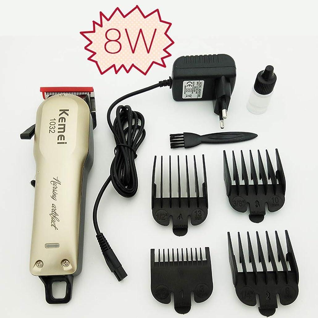 兵器庫扱いやすい年金受給者バリカン、プロのバリカン電気ヘアトリマー強力な毛剃り機毛切断ひげ電気かみそり