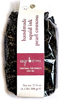 Agrozimi Traditional Greek Handmade Pearl Couscous with Squid Ink (17.6 Ounces, 500 Grams)