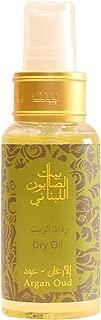 Bayt Al Saboun Al Loubnani Argan Oud Dry Oil, 80 Ml