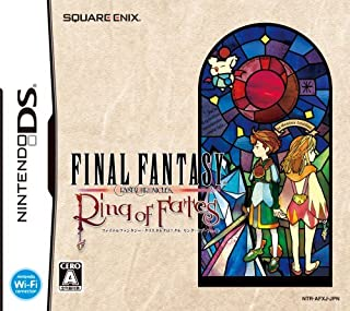 Final Fantasy: Crystal Chronicles - Ring of Fates [Japan Import] by Square Enix [並行輸入品]
