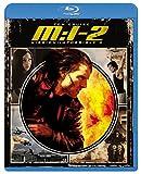 M:I-2 スペシャル・コレクターズ・エディション[AmazonDVDコレクション] [Blu-ray]