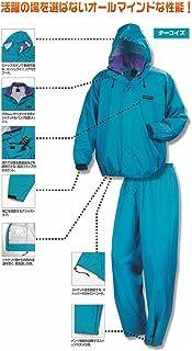 オールドマインドスーツ #3250 ターコイズ ■6種類の内「LL」のみです