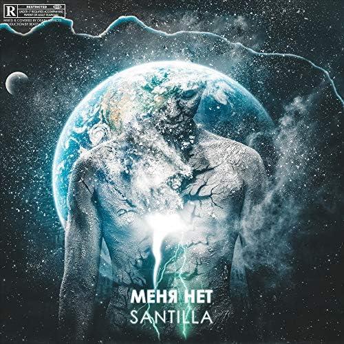 Santilla