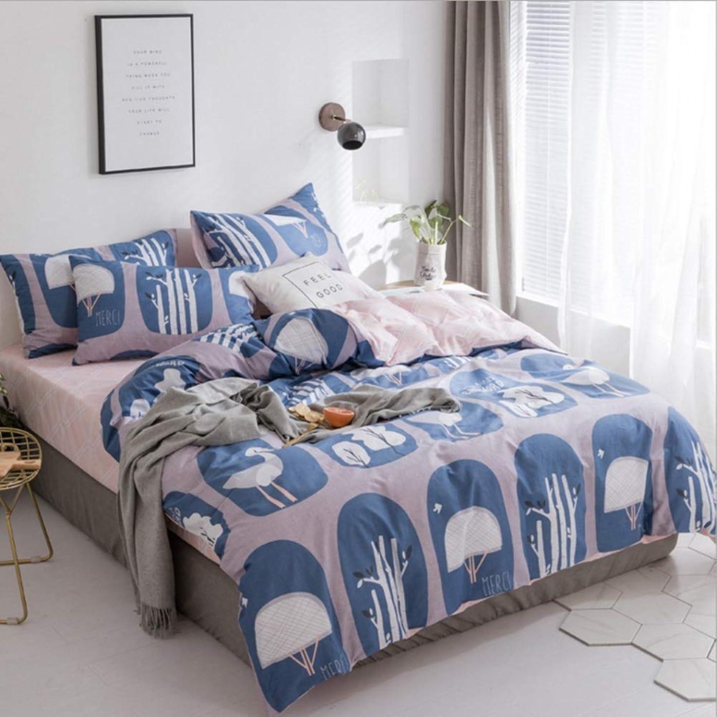 オールちっちゃい未使用家庭用寝具 小さな新鮮なピュアコットン4ピースツイル漫画プリントコットンベッドシーツベッドキルトカバー 生地シンプルでエレガントな 印刷ソフト (色 : ピンク, サイズ : 180CM)