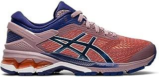 Best asics narrow running shoes Reviews