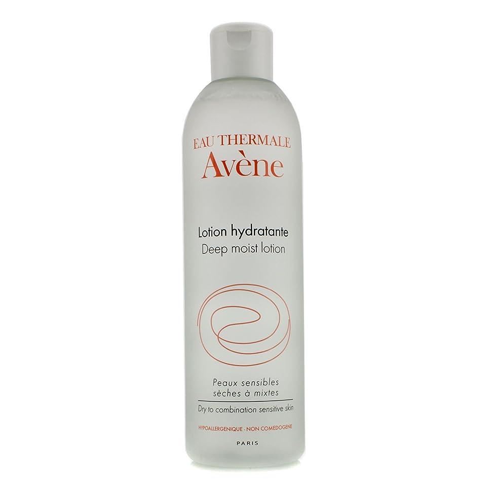 チューブ嵐の説得アベンヌ ディープモイストローションD<化粧水(敏感肌用)> 300ml